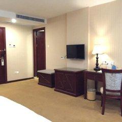 Hui Fu Business Hotel комната для гостей фото 12