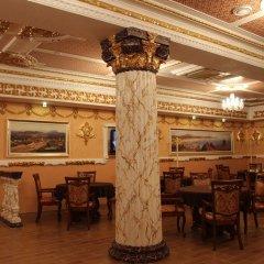 Гостиница Ереван питание
