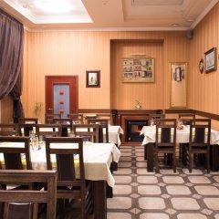 Гостиница Гала-Готель питание