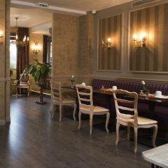 Отель Empereur Франция, Париж - 1 отзыв об отеле, цены и фото номеров - забронировать отель Empereur онлайн гостиничный бар фото 2