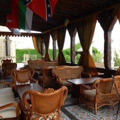 Отель Venice Castle Бердянск гостиничный бар