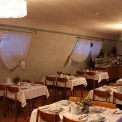 Schweizerhof Hotel Вена питание фото 2