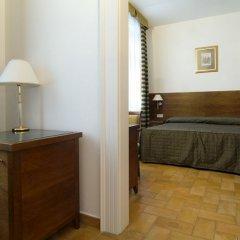 Hotel Galileo Prague 4* Люкс с различными типами кроватей