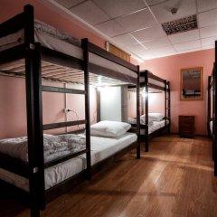 Pallet Hostel комната для гостей фото 2