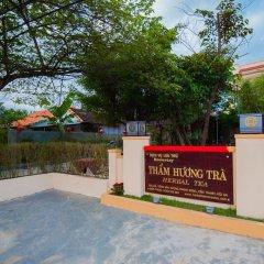 Отель Herbal Tea Homestay фото 16