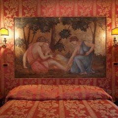 Hotel Celio 3* Стандартный номер с различными типами кроватей фото 6