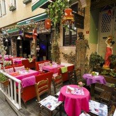 Отель Magic House Стамбул питание