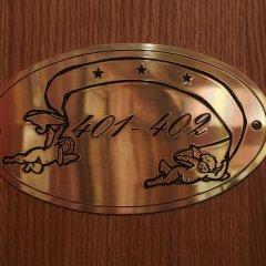 Отель Grand Hôtel Dechampaigne Франция, Париж - 6 отзывов об отеле, цены и фото номеров - забронировать отель Grand Hôtel Dechampaigne онлайн интерьер отеля фото 2