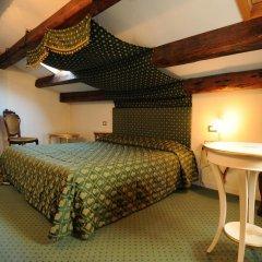 Hotel Mignon 3* Стандартный номер с двуспальной кроватью фото 13