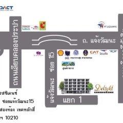 Отель Delight Residence Бангкок городской автобус