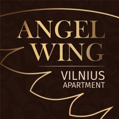 Отель Angel Wing Apartamentai гостиничный бар