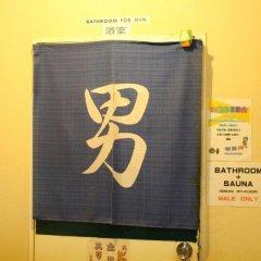 Отель New Tochigiya Япония, Токио - отзывы, цены и фото номеров - забронировать отель New Tochigiya онлайн фитнесс-зал фото 3