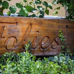 Folies Corfu Town Hotel Apartments Корфу спортивное сооружение