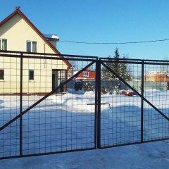 Хостел Home спортивное сооружение