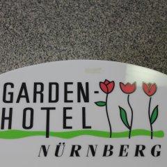 Отель Garden Hotel Германия, Нюрнберг - отзывы, цены и фото номеров - забронировать отель Garden Hotel онлайн с домашними животными