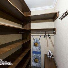 Гостиница Home Apartments в Оренбурге отзывы, цены и фото номеров - забронировать гостиницу Home Apartments онлайн Оренбург сауна