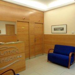 Отель Pensión Urumea Испания, Сан-Себастьян - отзывы, цены и фото номеров - забронировать отель Pensión Urumea онлайн комната для гостей