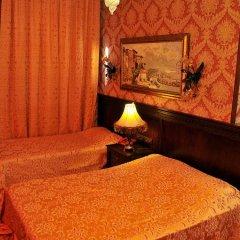 Grand Hotel de Londres - Special Category 4* Стандартный номер с различными типами кроватей фото 5