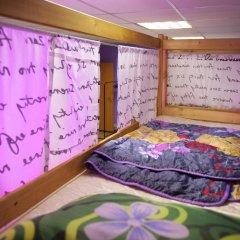 Moscow Hostel Travel Inn фото 28