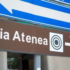 Отель Agrigento CityCenter Агридженто парковка