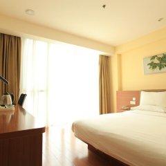 Starway Hotel Jiujiang Xunyang комната для гостей