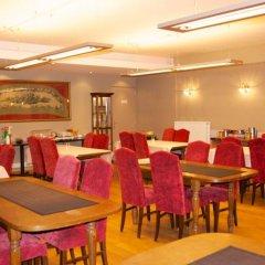 Antwerp Diamond Hotel питание фото 2