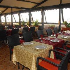 Отель Darna Марокко, Рабат - отзывы, цены и фото номеров - забронировать отель Darna онлайн помещение для мероприятий