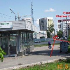 Отель Kharkov CITIZEN Кровать в общем номере фото 30