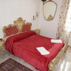 Отель Ca' Del Sol Venezia 3* Улучшенные апартаменты фото 16