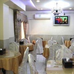 Alarraf Hotel гостиничный бар