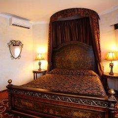 Гостиница Нессельбек 3* Стандартный номер с различными типами кроватей фото 9