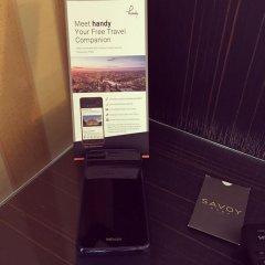 Savoy Hotel 4* Стандартный номер с различными типами кроватей фото 18