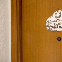 Отель Le Casette Di Lulù Италия, Палермо - отзывы, цены и фото номеров - забронировать отель Le Casette Di Lulù онлайн интерьер отеля