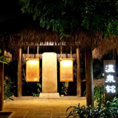 Отель Riyuegu Hotsprings Resort бассейн фото 2