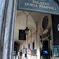 Отель Piazza Venezia Suite And Terrace Апартаменты фото 29