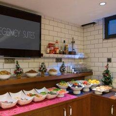 Отель GK Regency Suites питание фото 2