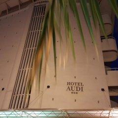 Отель Audi Италия, Римини - отзывы, цены и фото номеров - забронировать отель Audi онлайн сауна