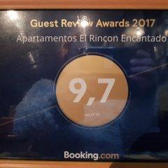 Отель Apartamentos El Rincon Encantado Кангас-де-Онис интерьер отеля