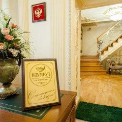 Гостиница Izumrud в Иркутске отзывы, цены и фото номеров - забронировать гостиницу Izumrud онлайн Иркутск помещение для мероприятий фото 2