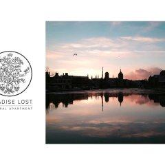 Отель Paradise Lost