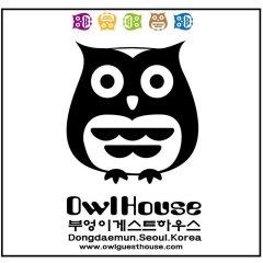 Owl Guesthouse - Hostel с домашними животными