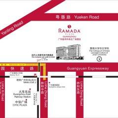 Отель Ramada Plaza Guangzhou городской автобус