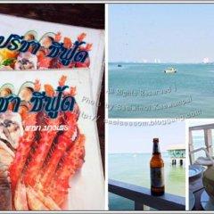 Отель Ratchy Condo Банг-Саре гостиничный бар