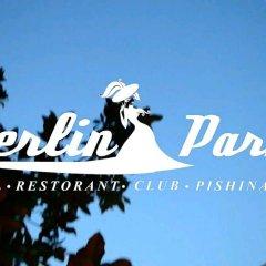 Отель Merlin Park Resort Тирана приотельная территория