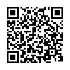 Отель Casa Rosa Италия, Фонди - отзывы, цены и фото номеров - забронировать отель Casa Rosa онлайн парковка