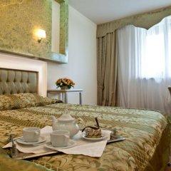 Гостиничный комплекс Парус в номере