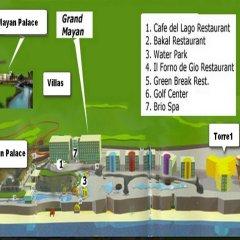 Отель Mayan Departamento TORRE I спортивное сооружение
