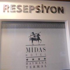 Midas Haymana Termal Hotel Анкара с домашними животными