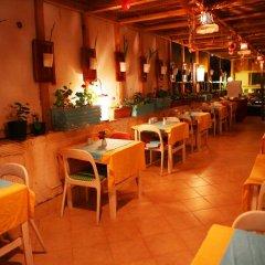 Mimosa Pension Турция, Каш - отзывы, цены и фото номеров - забронировать отель Mimosa Pension онлайн гостиничный бар