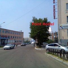 Гостиница Point Hostel в Улан-Удэ 5 отзывов об отеле, цены и фото номеров - забронировать гостиницу Point Hostel онлайн парковка